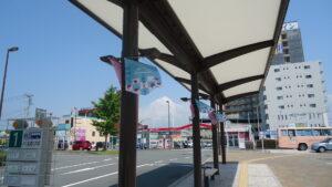三島夏まつりフラッグアイキャッチ