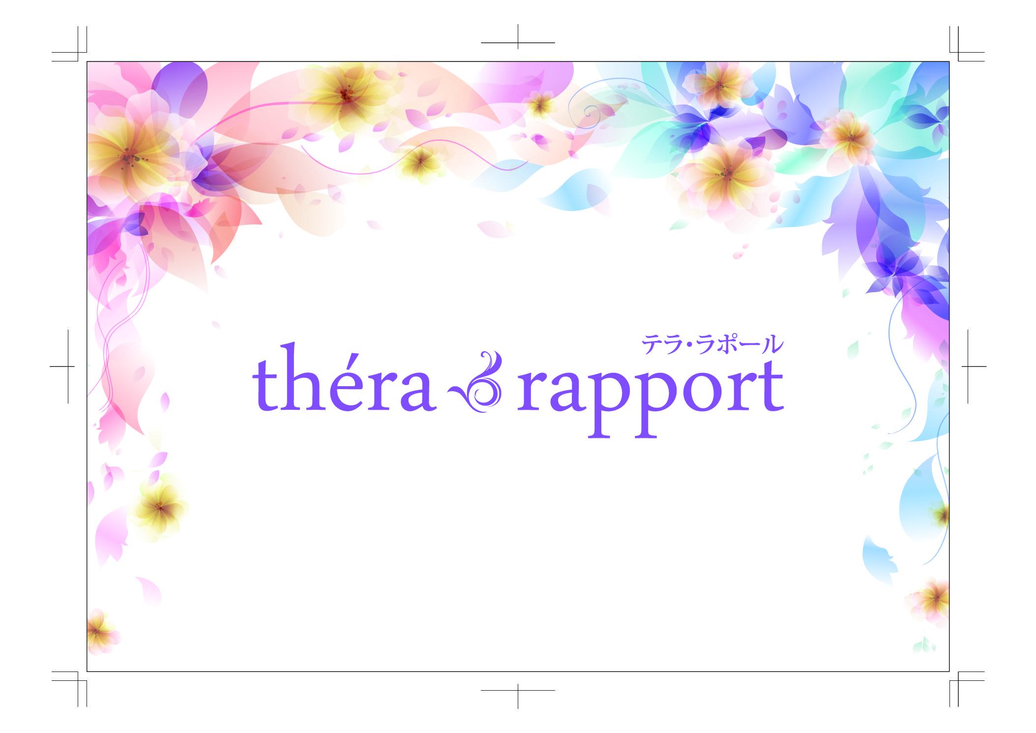 テララポール看板デザイン
